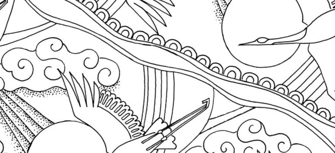 Sample Coloring Page From Posh Adult Book Japanese Designs For Fun And Relaxation